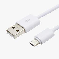 USB KABEL LDNIO SY-03 ANDROID (MICRO) 1m BIJELI